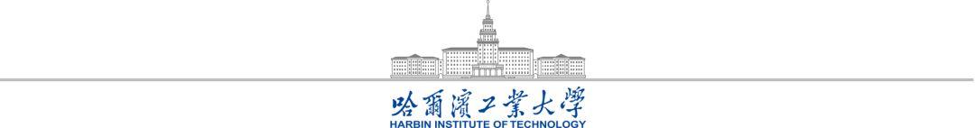 哈尔滨工业大学关于应对上海市、天津市本土疫情措施的紧急通知图片