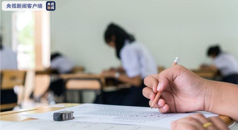 英国威尔士地区取消2021年夏季中高考考试