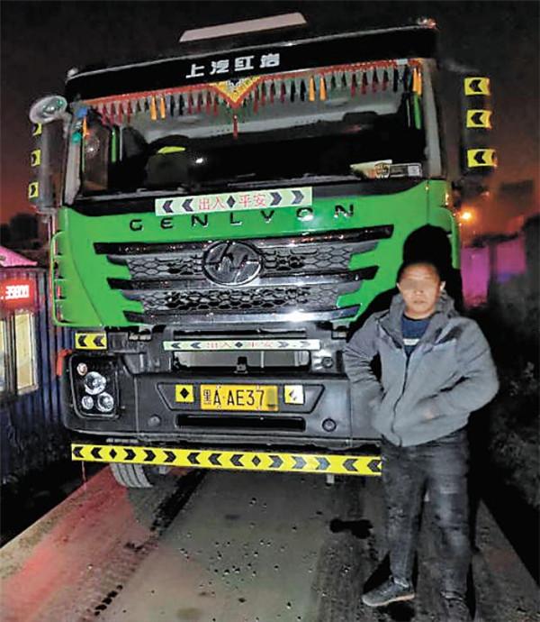 哈市交警部门持续针对交通违法行为进行重点治理图片