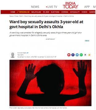 印媒:涉嫌性侵3岁女童,印度一男孩被捕