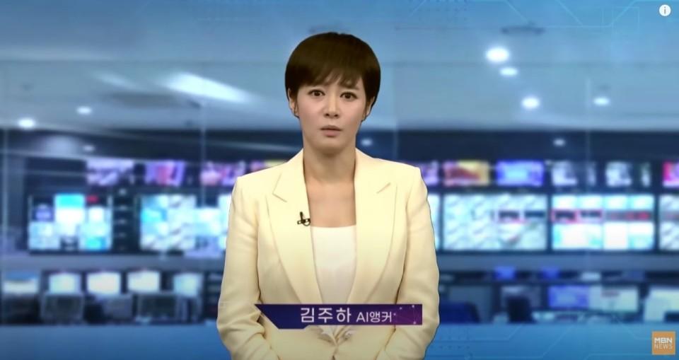 韩国AI女主播