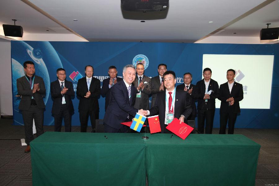 【直击进博会】中国电建与7家国际企业签约图片