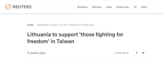 """还没上任就搞事?立陶宛新执政联盟宣称将支持""""台湾争取自由人士"""",中国使馆回应图片"""