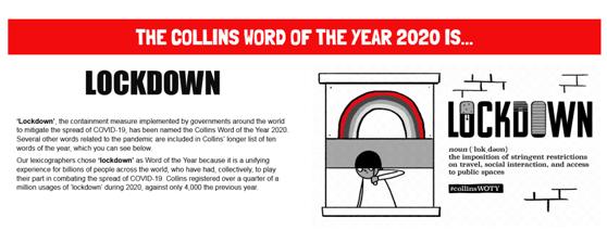 柯林斯词典公布2020年度代表词汇:封锁