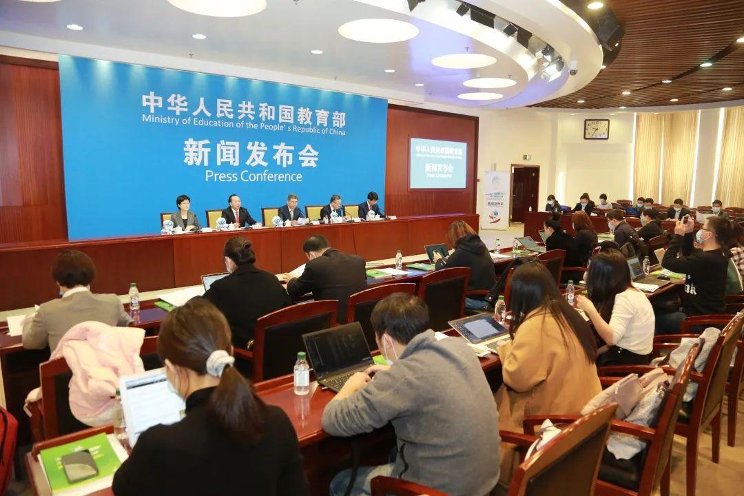 """第六届中国国际""""互联网+""""大学生创新创业大赛新闻发布会举行图片"""