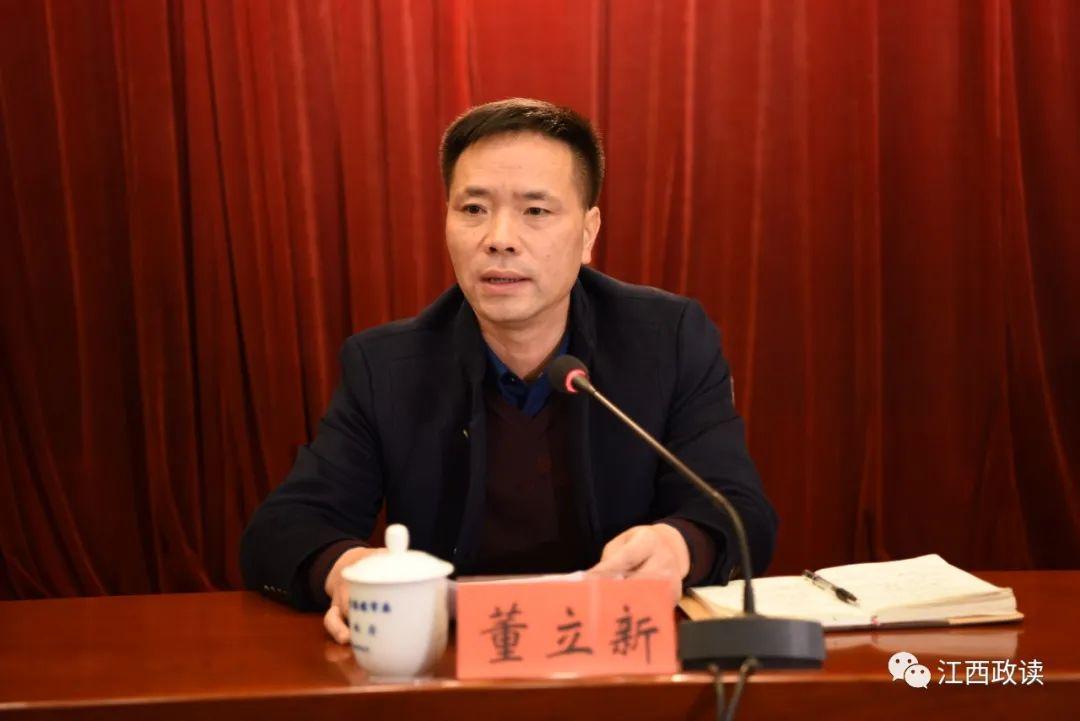 董立新任江西省南昌市委委员、常委、市纪委书记图片