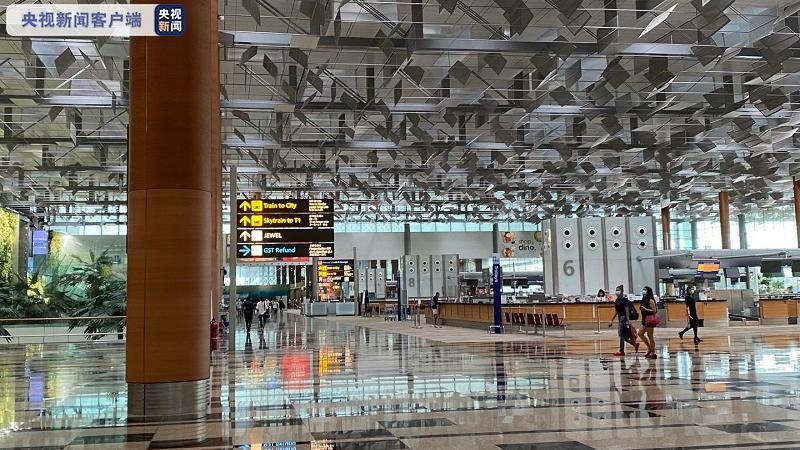 新加坡與香港22日起開通安全旅游圈