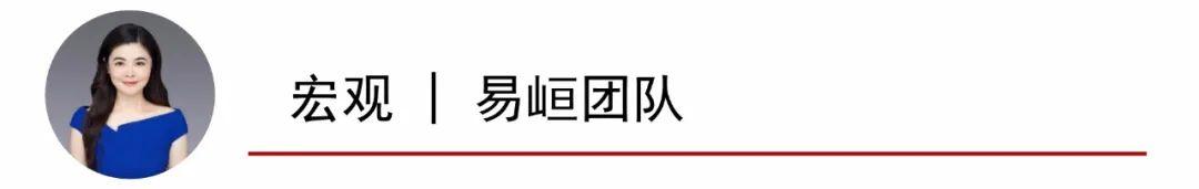 华泰研究 | 启明星20201111