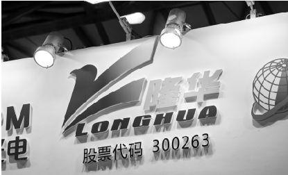 隆华科技拟1.39亿收购科博思23.19%股权 深入布局新材料领域加速业务结构升级
