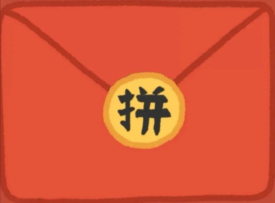 """学霸(zha)的""""双十一"""":同学,拼单学习吗?图片"""
