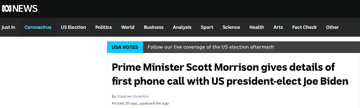 莫里森也和拜登通话了 澳媒:谈到了过渡时期和特朗