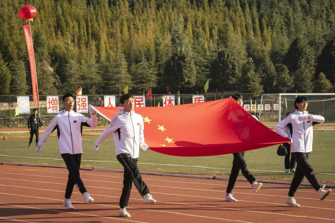 体育文化节开幕式 | 运动的青春,奔涌的后浪图片