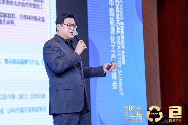 许津:现实与梦想,大炼化时代的挑战和机遇