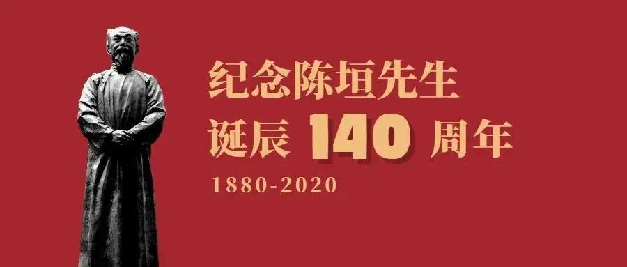 """被毛泽东称为""""国宝""""!140年,这位史学宗师的名字依旧闪耀!图片"""