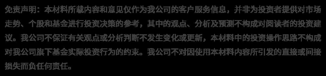 【凭海观潮】对话基金经理彭海平:周而复始又到大金融?