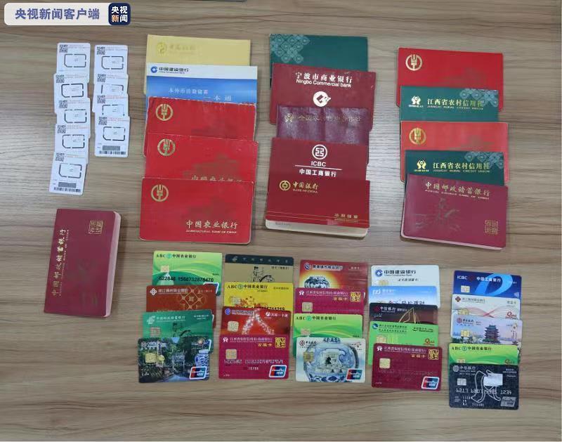 黑龙江警方成功破获一起利用跨境网络开设赌场案图片