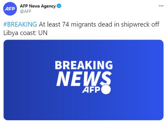利比亚海岸发生海难 至少74名移民死亡