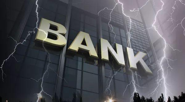 湖北银行副行长涉嫌严重违纪违法被监察调查!上市路上又蒙阴影