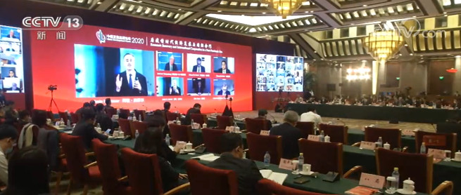 中國發展高層論壇2020 多家跨國企業將加大對中國投資圖片