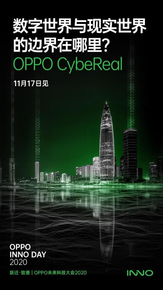 OPPO将发布首款概念级应用OPPO CybeReal