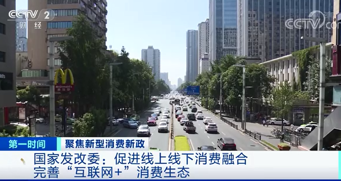 国家发改委发声!5G将覆盖所有地级市城区!图片