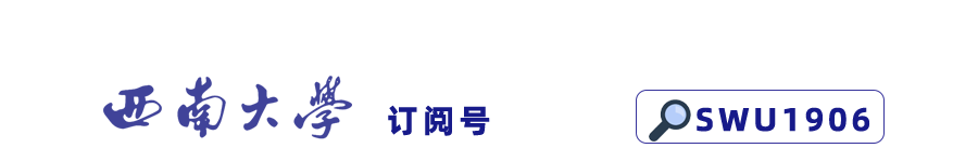 """""""2020阿拉木图地区本土汉语教师专业化培训班""""线上开班图片"""