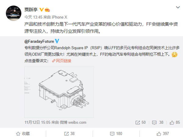 贾跃亭再度发声:法拉第未来将专注投入FF 81电动车