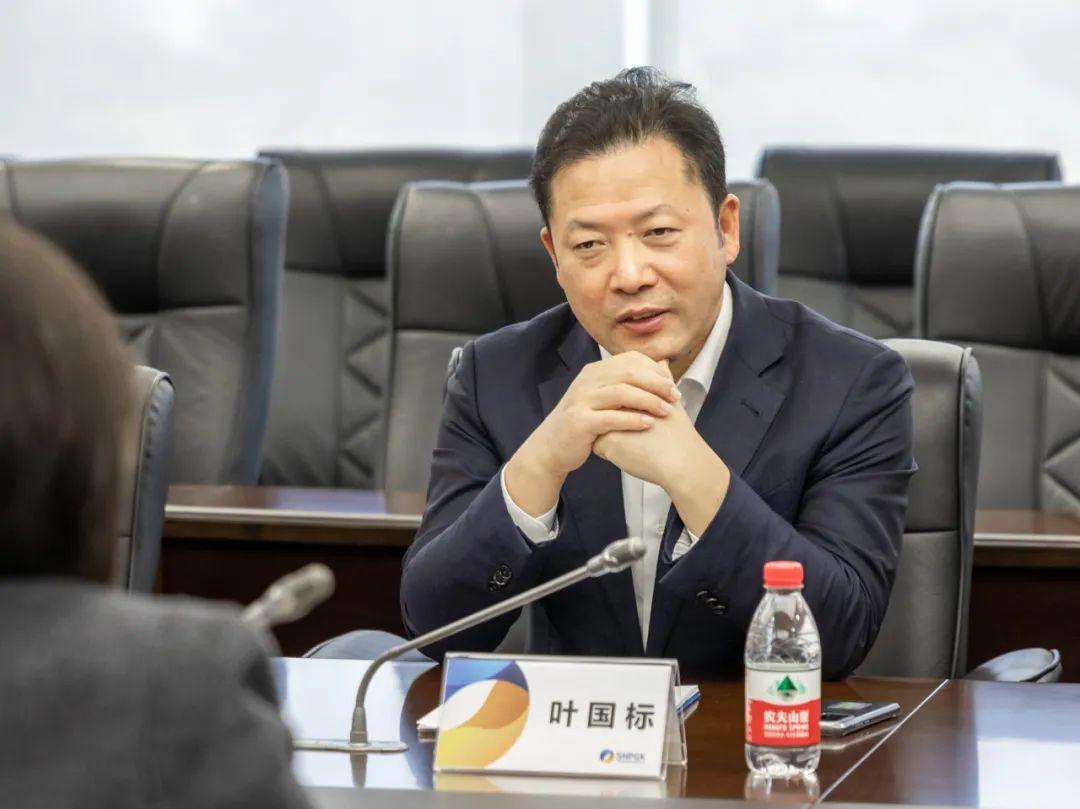 放眼浦东新30年!中国银行上海市分行与上海石油天然气交易中心携手同行