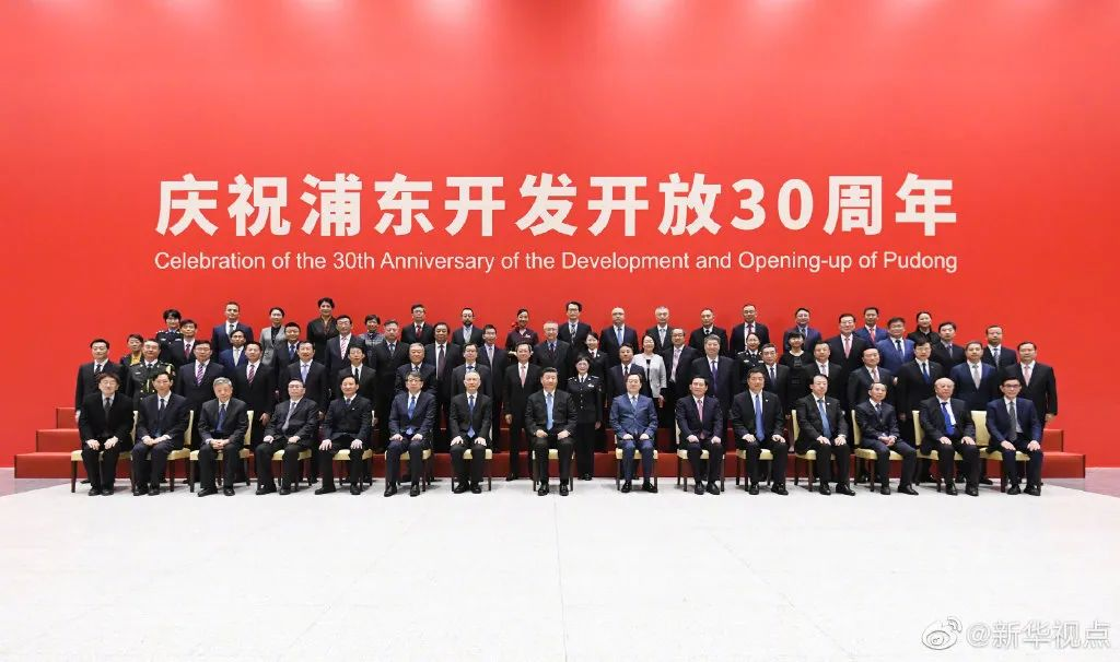 浦东开发开放30周年庆祝大会,他在前排就座!