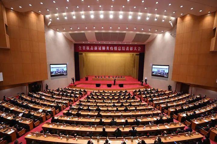 温医大9人3集体在全省抗击新冠肺炎疫情总结表彰大会上受表彰!图片