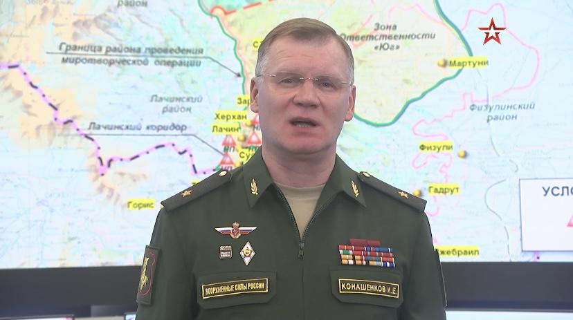 俄罗斯国防部:俄军维和部队已进入纳卡地区首府