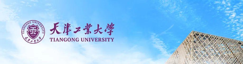 我校举办2021届毕业生秋季大型双选会图片