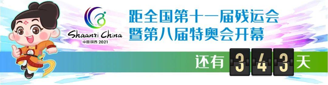 陕西考古发掘出颜真卿早年书迹珍品!网友:在线等拓片……图片