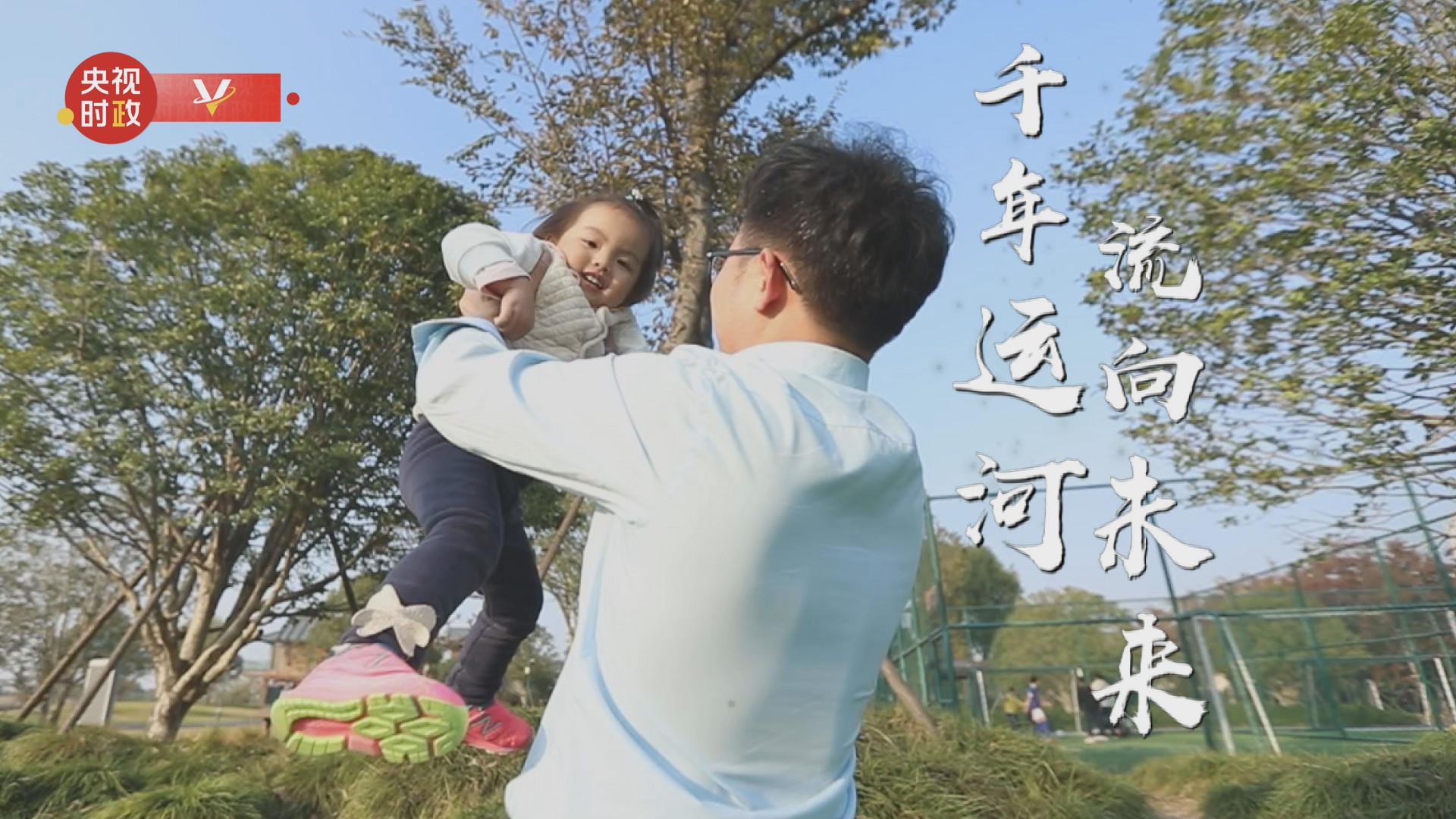 习近平江苏行丨千年运河 流向未来——走进运河三湾生态文化公园图片