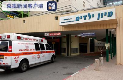 以色列南部一城市暴发军团菌病