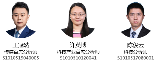 腾讯控股(00700.HK):业绩超预期,看好腾讯中长期增长