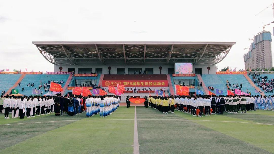 热力持续!厦大2020运动会翔安校区分赛场开幕啦!图片