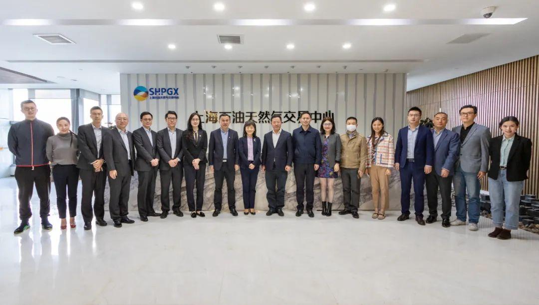 广发银行上海分行与上海石油天然气交易中心共谋深度合作