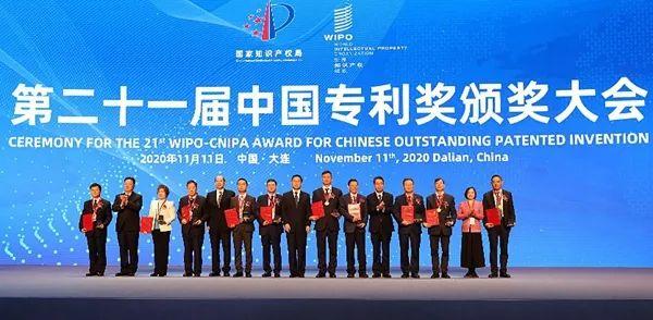 喜报!何满潮院士团队成果荣获第二十一届中国专利奖金奖图片