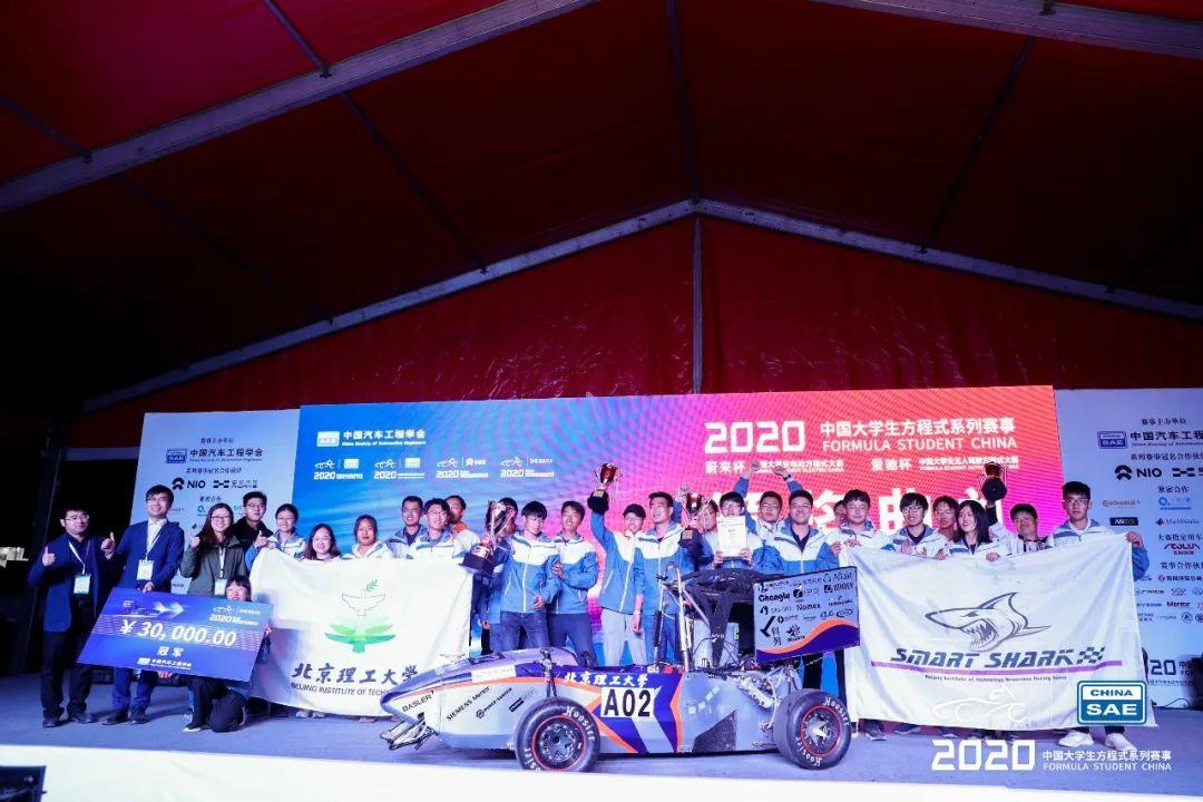 快讯 | 三冠王!北理工学子夺得2020年中国大学生无人驾驶方程式大赛全国总冠军图片