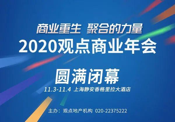 土地热线 | 华润65.7亿拿下武汉江岸地块 南京江北新区43亿挂牌3宗地
