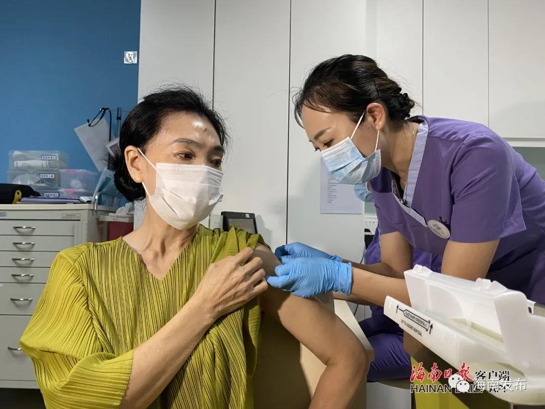 即刻预约!海南首针带状疱疹疫苗落地博鳌乐城图片