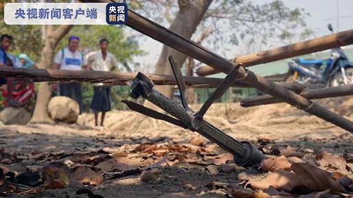 缅甸若开邦一枚遗留炸弹爆炸 致一死二伤
