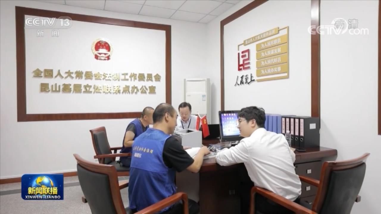 """【""""十三五""""成就巡礼】开启法治中国建设新局面图片"""