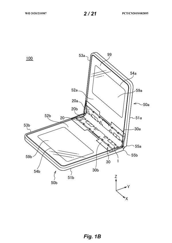 华为最新专利设计图:首次采用翻盖式折叠屏