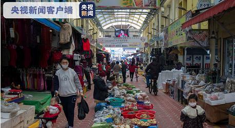 韩国单日新增病例时隔两个多月再破200例