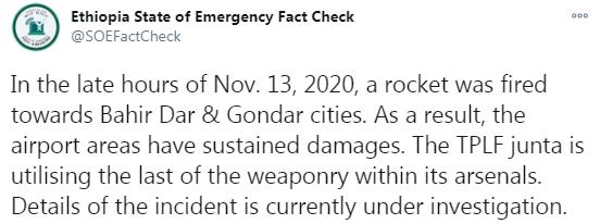 埃塞联邦政府称遭提格雷军政府火箭弹袭击