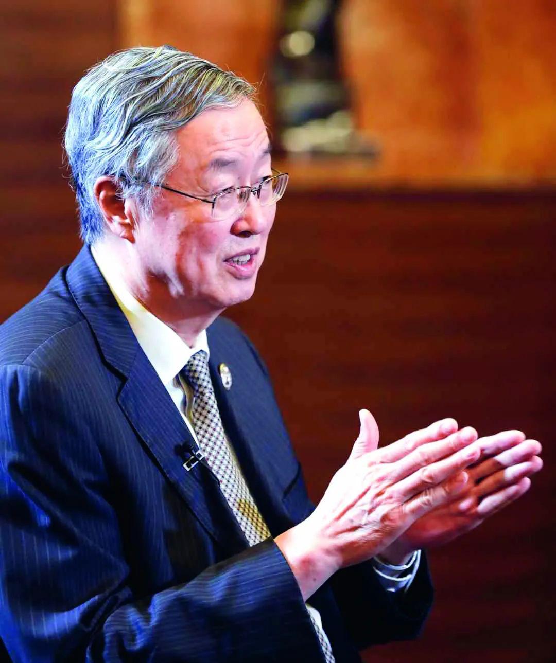 周小川谈中国金融改革和发展的内在逻辑