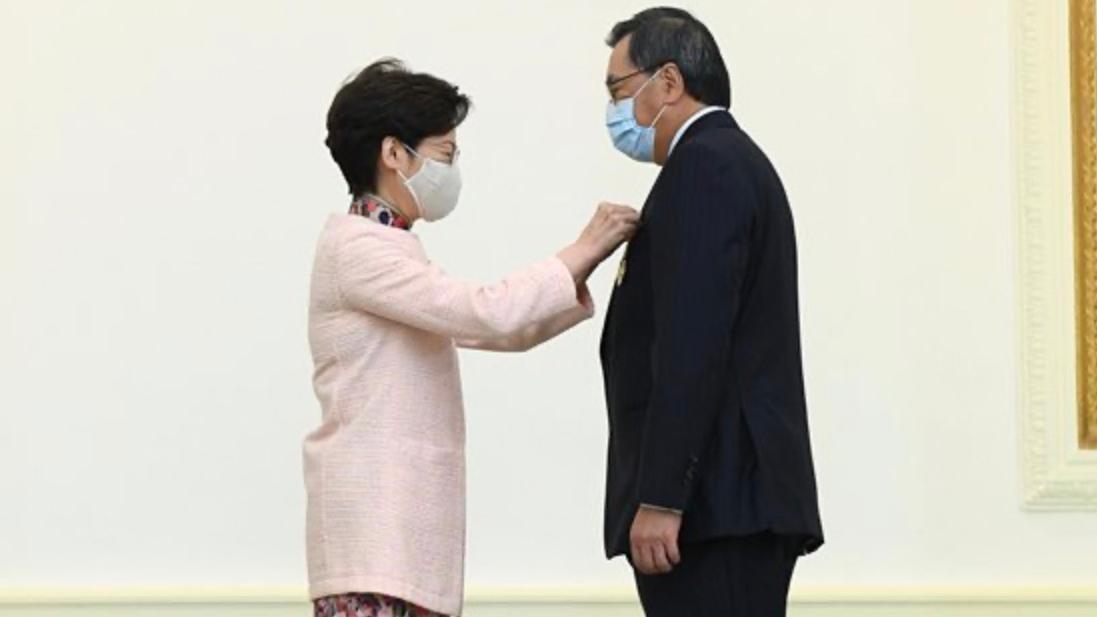 香港举行2020年度勋衔颁授典礼 4人获颁大紫荆勋章图片