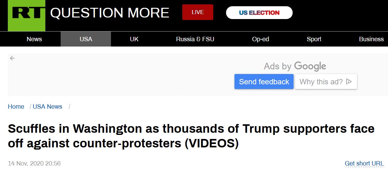 """特朗普""""声援""""华盛顿集会 俄媒称""""现场爆发混战"""""""